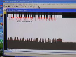 Ezusb_barcode1