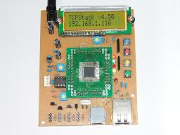 Ethernetboard_kansei