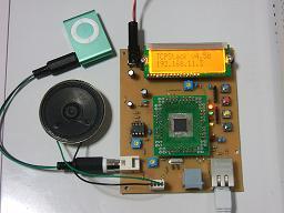 Ethernetboard_remotespeaker