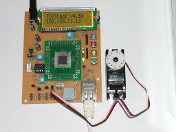 Ethernetboard_remotecamera