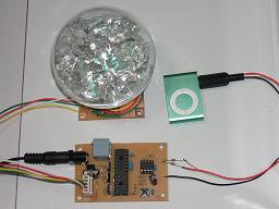 Dspic_ilumination