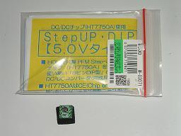 Ht7750amodule