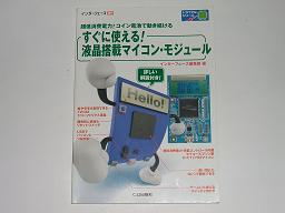 Epsoncpu_book
